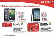  Sharp  Thailand Mobile Expo 2013 Hi-End (TME 2013) 
