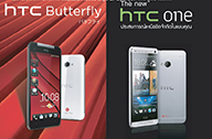  HTC  Thailand Mobile Expo 2013 Hi-End (TME 2013) 