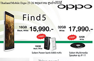  Oppo  Thailand Mobile Expo 2013 Hi-End (TME 2013) 