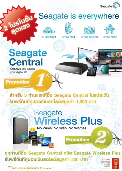 th-mobile-expo-promotion-oct-2014