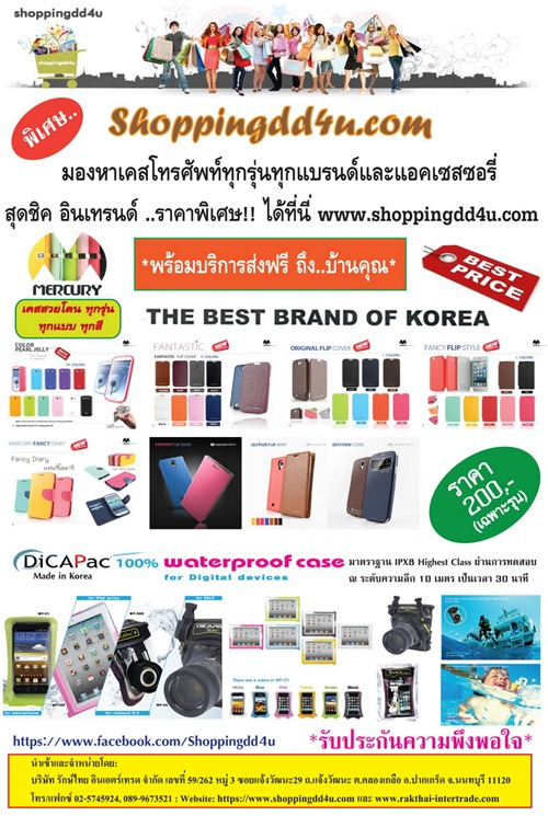 leaflet_29May2013