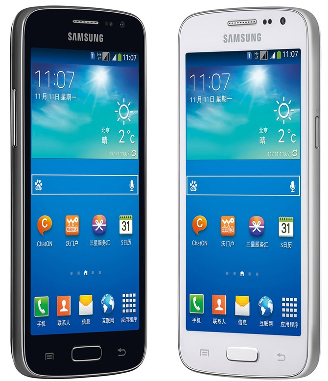 Samsung Galaxy Win Pro mini review