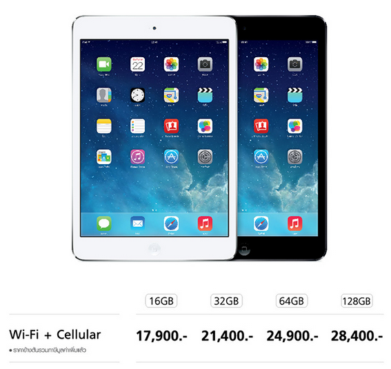 ราคา iPad mini with Retina Display truemove h