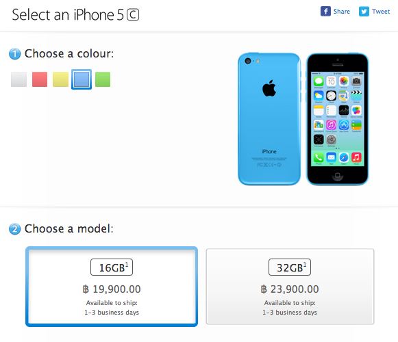 ราคา iPhone 5c Apple Store Online Thailand
