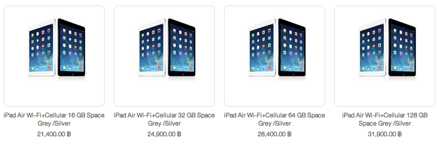 ราคา iPad Air 4G iStudio