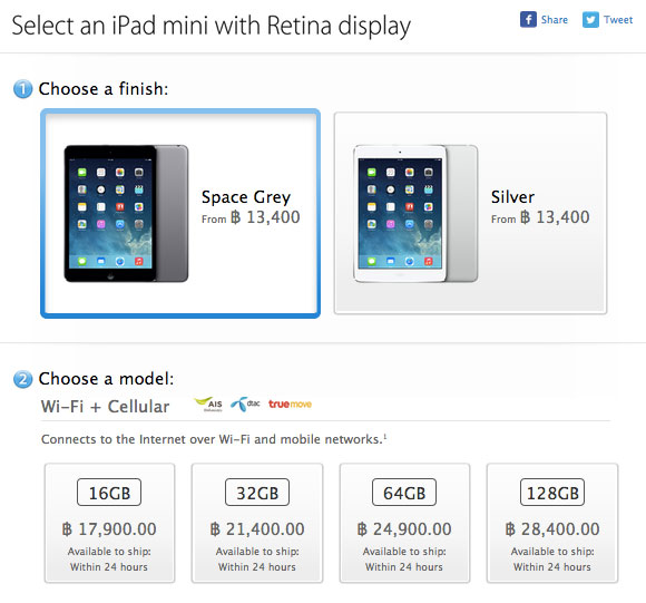 ราคา iPad mini with Retina Display cellular Apple