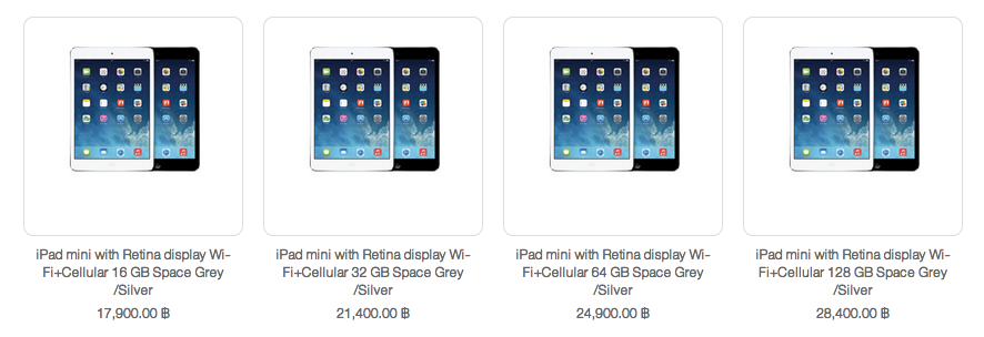 ราคา iPad mini Retina Display cellular iStudio