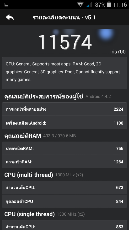Screenshot_2014-10-20-11-16-09