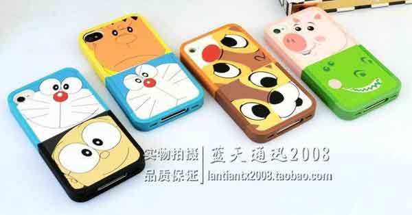 Name:  case-iphone4s-94.jpg