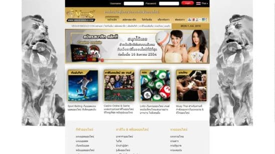 Name:  vegusbet-168.jpg