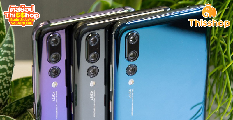 Name:  Huawei-P20-และ-P20-Pro4.jpg