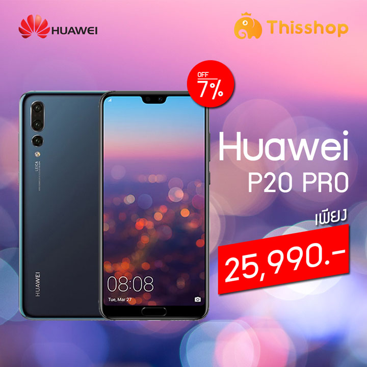 Name:  huawei p20 pro 720.jpg