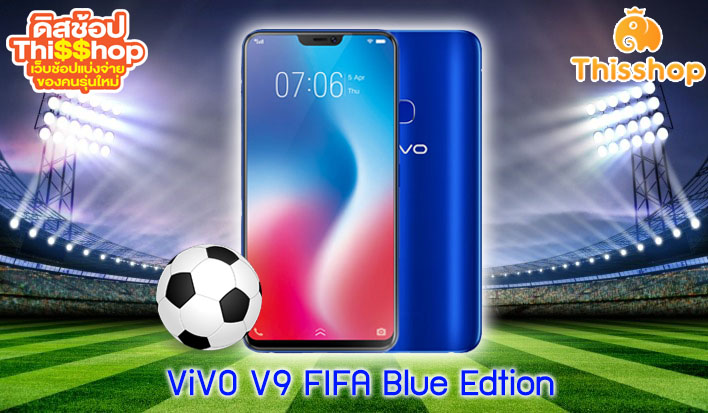 Name:  ViVO V9 2.jpg