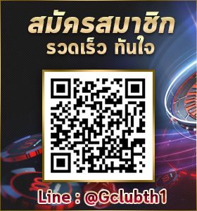 Name:  gclubth-QR-280x300.jpg