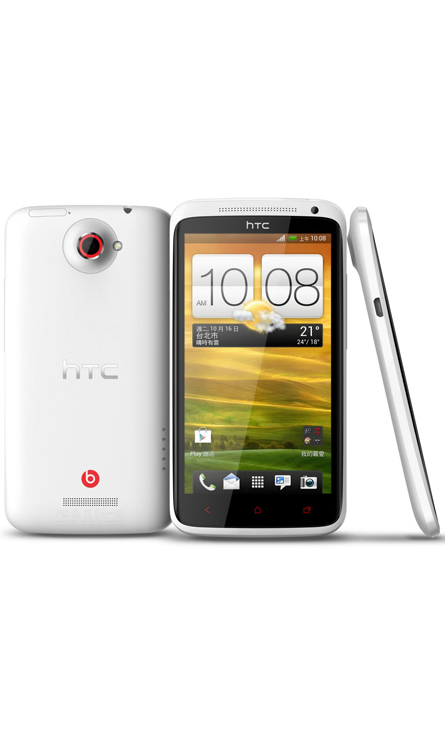HTC One X Plus 2