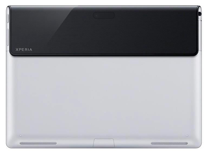 Sony Xperia Tablet S 2