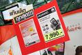 แท็บเล็ตราคาถูกและแท็บเล็ตที่น่าสนใจในงาน Commart Comtech 2012