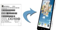 Motorola XT615 ผ่านการรับรอง FCC แล้ว… แต่หน้าตามันดูคุ้นๆนะ