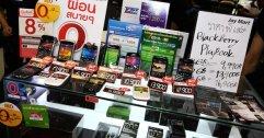[TME 2012] รวมราคาเเละเครื่องให้ลองเล่นในงาน Thailand Mobile Expo 2012