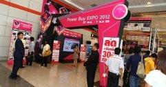 พาเดินดูงานเเสดงนวัตกรรมเเละอุปกรณ์เครื่องใช้ไฟฟ้า Power Buy Expo 2012 จัด 27 เมษายนถึง 7 พฤษภาคม พ.ศ. 2555