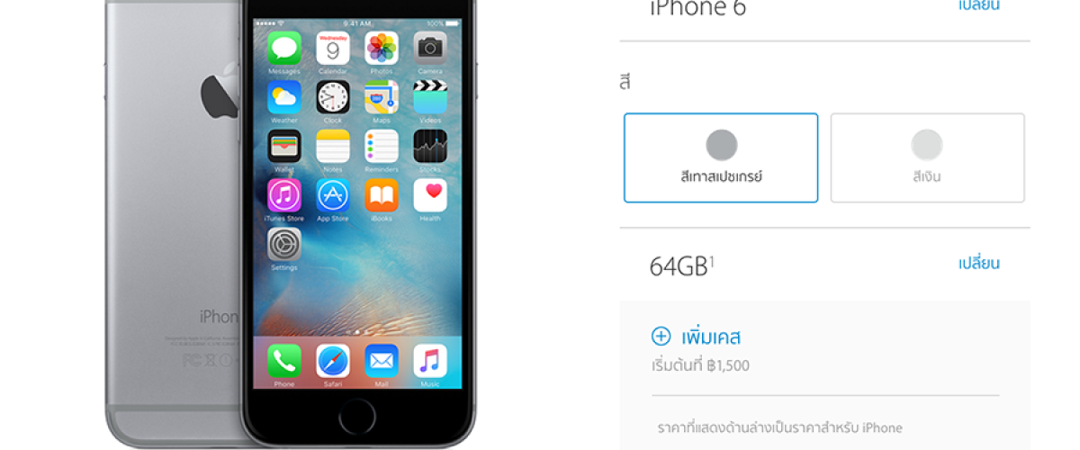 Iphone 6 64Gb Price In Uae Apple Store idea gallery