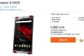 หืมมม!! แท็บเล็ตเกมมิ่ง Acer Predator 8 ลดราคาเหลือ 5,990 บาท ใส่ Code ลดเพิ่มอีกก!!