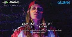 [PR] Alcatel ชวนร่วมสนุกเปิดประสบการณ์ใหม่ภายใต้ธีม Party Glow in The Dark, Dress Up & Color up Your Style