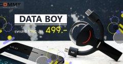 COMMY เปิดตัวผลิตภัณฑ์เสริมสำหรับสมาร์ทโฟน, Data Boy OTG, สาย Lightning, Powerbank และอื่น ๆ