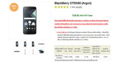 BlackBerry DTEK60 จอ 5.5 นิ้ว 2K Snapdragon 820 RAM 4GB ในราคาแค่ 5,040 บาท
