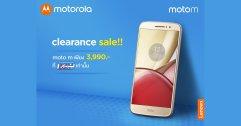 [TME 2018] โปรโมชันมือถือ Moto ในงาน Thailand Mobile Expo 2018 - Moto M เหลือ 3,990 บาท!!!