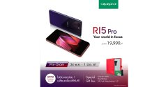 [PR] สุดคุ้ม!! พรีออเดอร์ OPPO R15 Pro รับ Special Gift Box และ VIP Card มูลค่ากว่า 3,000 บาท และการบริการสุดพรีเมี่ยม
