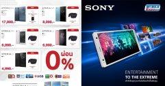 [TME 2018] โปรโมชัน มือถือ Sony งาน Mobile Expo ของแถมแน่น Xperia XZ Premium เหลือ 18,990 บาท