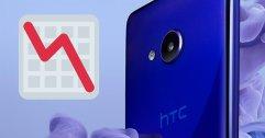 HTC ยอดขายต่ำที่สุดในประวัติศาสตร์ เตรียมเปิดตัว HTC U12+ กอบกู้สถานการณ์ !!