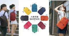 เอาเงินไปเลย!! Xiaomi ขายกระเป๋าเป้ 10L กันละอองน้ำ ซิป YKK มี 8 สี ราคา 150 บาท!!