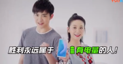 Confirm!! Xiaomi Mi Max 3 จะมาพร้อมกับหน้าจอ 6.99 นิ้ว และแบตเตอรี่มหาศาลถึง 5,500 mAh!!