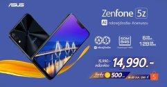 [Promotion] โครตถูก !! ASUS Zenfone 5z ลดเหลือ 14,990 บาท แถมอีก 500 Shopee Coin !!