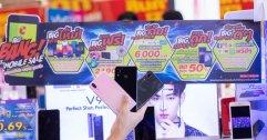 Big C Big Bang Mobile Sale ฉลองยอดขาย 10 ล้านเครื่อง !! ลดจัดหนัก จัดเต็ม ของแถมเพียบ พร้อมบริการสุดประทับใจ