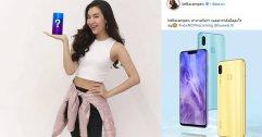 เอ๊ะ รุ่นอะไรนะ !! Huawei เตรียมเปิดตัวสมาร์ทโฟนรุ่นใหม่ พร้อมคว้าเบลล่าเป็นพรีเซ็นเตอร์ !!
