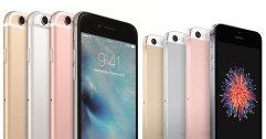ชี้เป้า !! ถ้าจะซื้อ iPhone 5s ,SE , 6 , 6s Plus ในตอนนี้ ควรซื้อที่ราคาเท่าไรที่ถูกที่สุด เริ่มต้นแค่ 2,900 เท่านั้น !!
