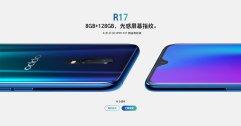 OPPO R17 เตรียมเปิดตัวในจีนวันที่ 23 สิงหาคมนี้ ในราคา 16,900 บาท !!