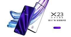 เผยภาพพร้อมราคา Vivo X23 สมาร์ทโฟนจอติ่งหยดน้ำ รุ่นสานต่อ Vivo X21