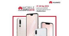 [TME 2018] HUAWEI จัด 3 ไฮไลท์เด็ด ต้อนรับงาน Thailand Mobile Expo!!