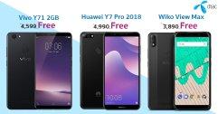 Dtac ชวนย้ายค่าย แจก มือถือฟรี (ติดโปร) Vivo Y71 , Huawei Y7 Pro , Wiko View Max