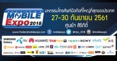 โปรโมชัน TME 2018 รวมโบรชัวร์ มือถือลดราคา ในงาน Thailand Mobile Expo 2018