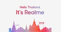 [PR] จับตามอง!  Realme (เรียลมี) แบรนด์สมาร์ทโฟนของคนรุ่นใหม่เข้าประเทศไทยแน่!!