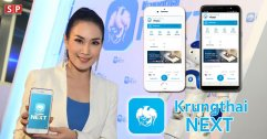 [Review] รีวิว กรุงไทย NEXT แอป Mobile Banking ครบจบในแอปเดียว ครอบคลุมที่สุดในไทย !!