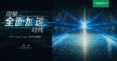 OPPO Hyper Boost ก็มา !! OPPO เตรียมเปิดตัวซอฟต์แวร์เร่งประสิทธิภาพ CPU / GPU