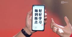 หลุด !! ภาพตัวเครื่องจริง Huawei Nova 4 มากับหน้าจอมีจุดดำ สำหรับกล้องหน้า !!