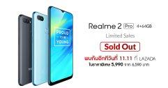 [Promotion] สินค้าใหม่มาแรง Realme 2 Pro 4+64GB ขายหมดทันทีที่วางจำหน่าย !!!