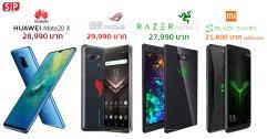 เปรียบเทียบ Gaming Phone Mate20X , ROG Phone , Razer Phone 2 และ Black Shark Helo